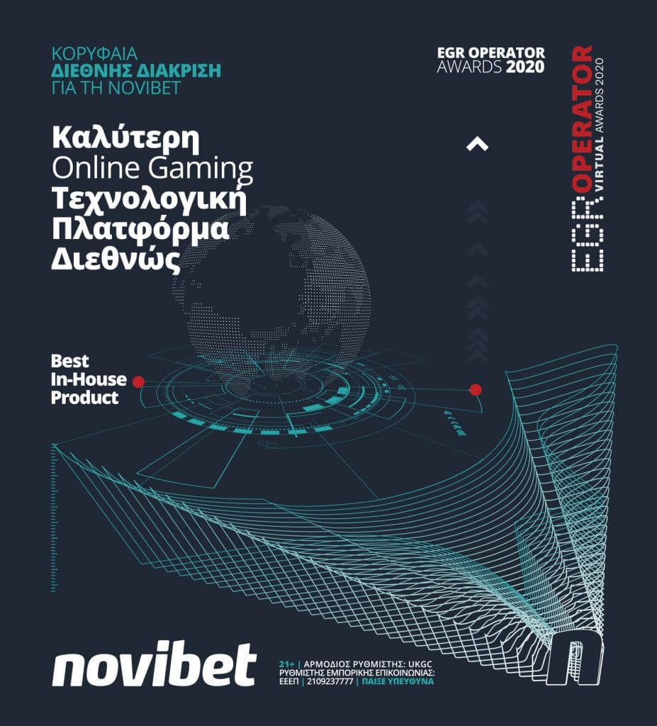 Novibet Stoixima Online