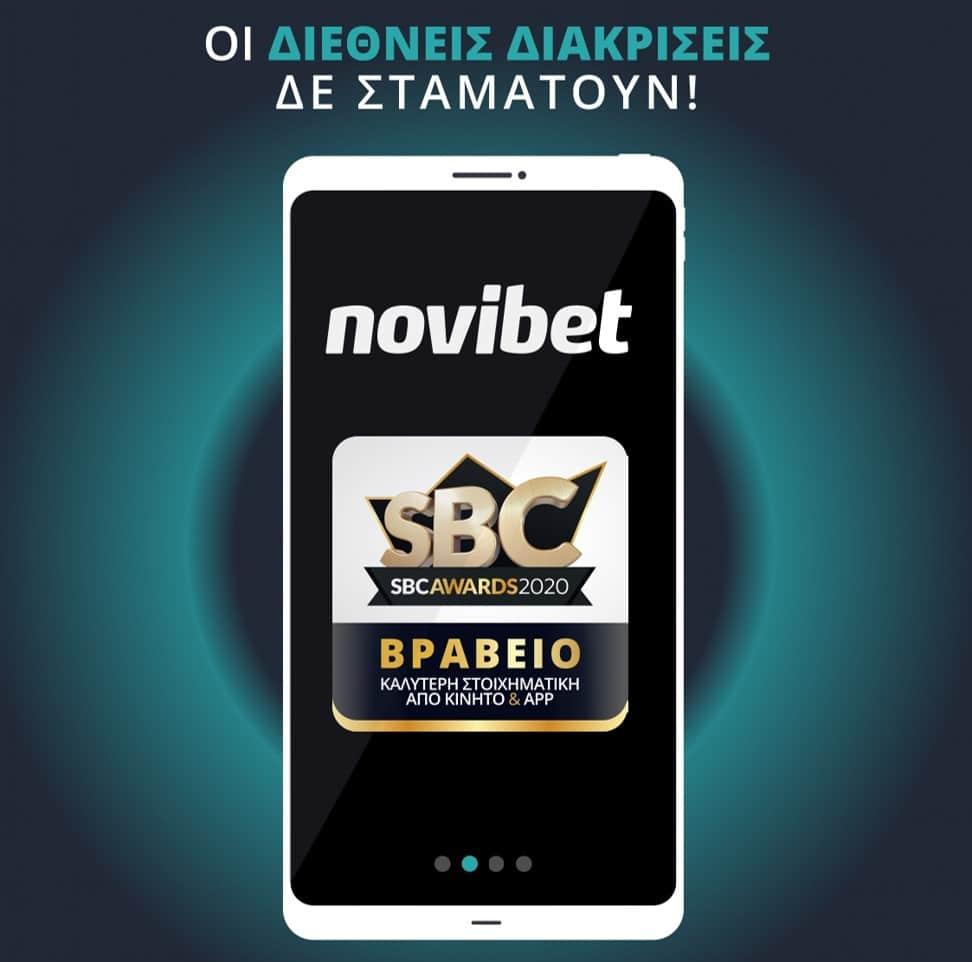 Novibet καλυτερη στοιχηματικη