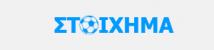 stoixima-online